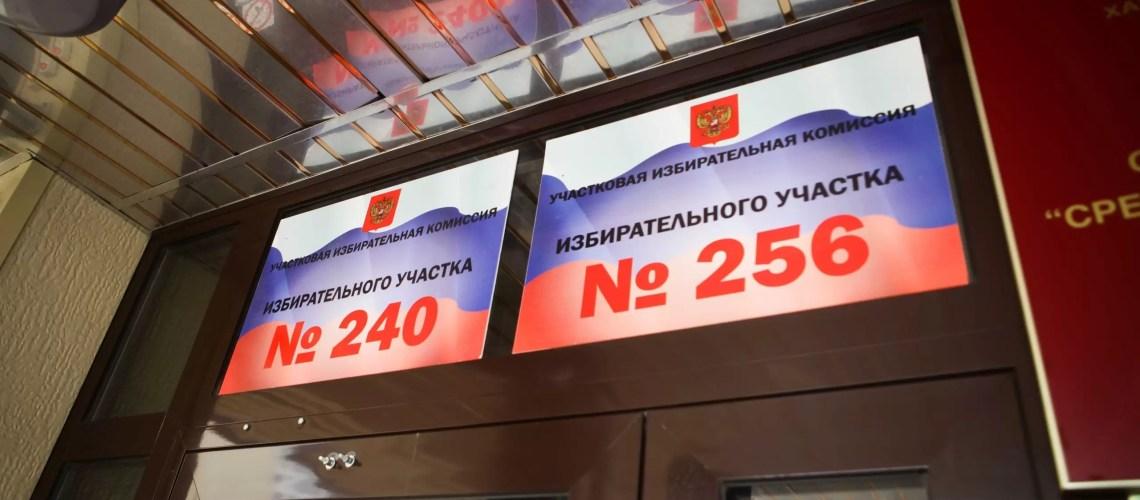 В Нефтеюганске комиссия проверила безопасность всех избирательных участков