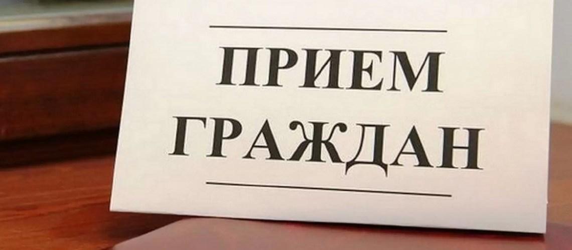 В отделении судебных приставов по г. Нефтеюганску и Нефтеюганскому району состоится прием граждан