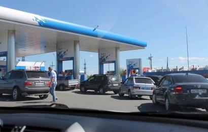 Самый дорогой бензин в Югре продают на АЗС Нефтеюганска Это данные регионального аналитического центра