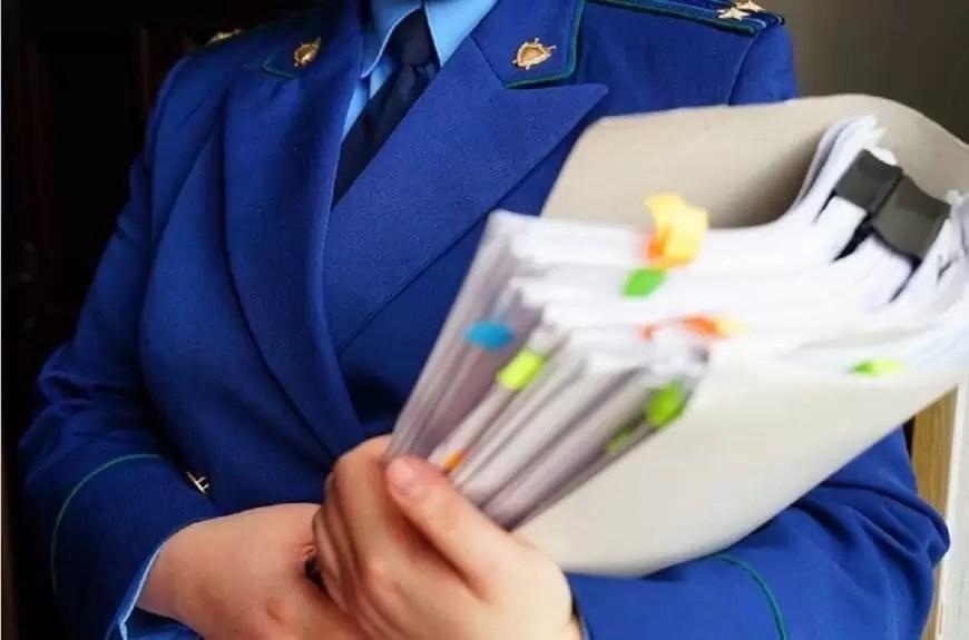 Прокуратура Югры отметила рост экономических преступлений в округе