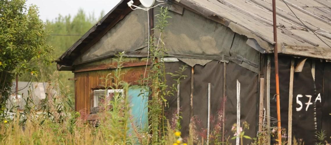 В Нефтеюганске сносят балки и строят новые районы