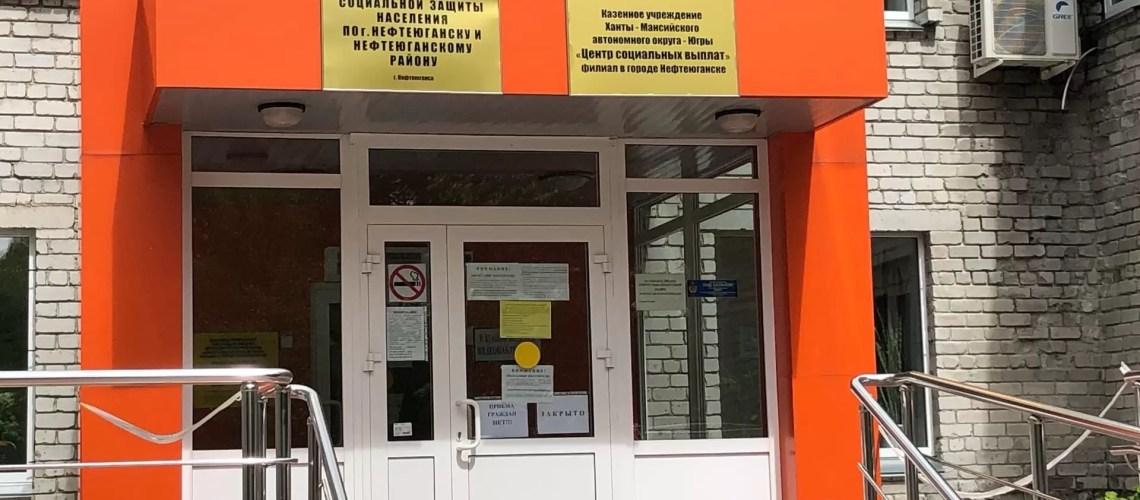 Социальные услуги в Югре оформят без бумажных документов