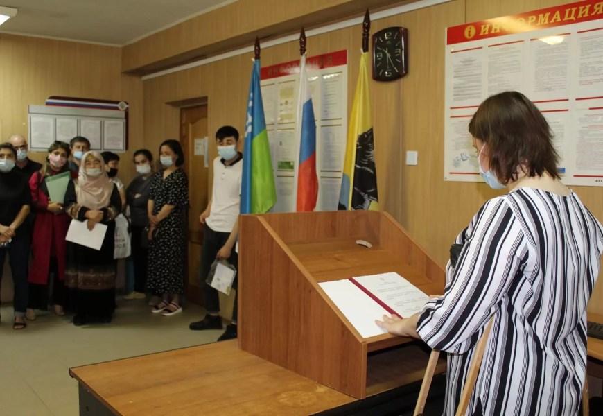 В Нефтеюганске состоялось принятие присяги иностранными гражданами.