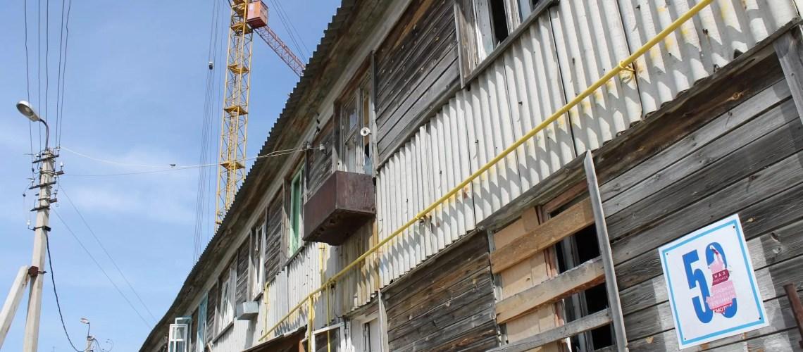 План по расселению аварийного жилфонда в Югре превышает 70%