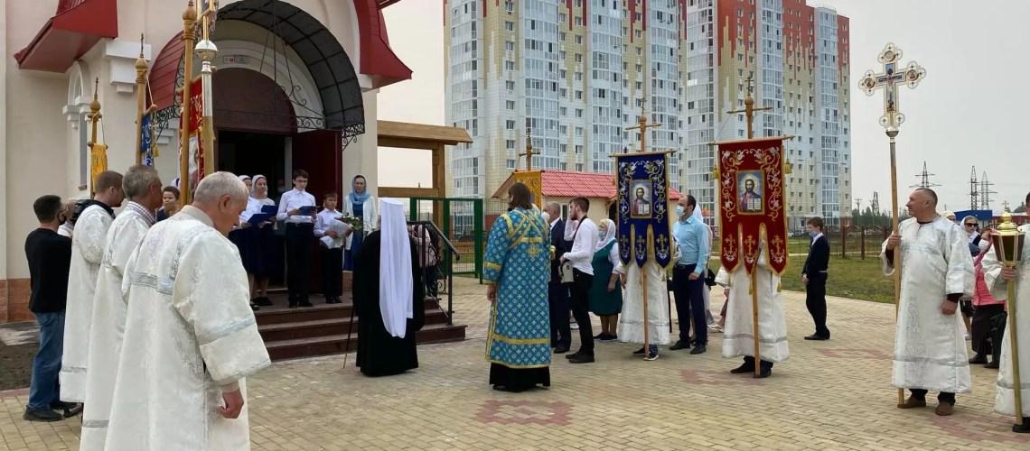 Освящение храма в 11 мкр.