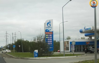 Биржевая цена бензина АИ-95 обновила исторический рекорд
