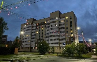 Юрист предупредил о штрафе в 200 тысяч рублей за подглядывание в окна
