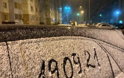 Синоптики прогнозируют в ближайшие дни в Югре порывистый ветер