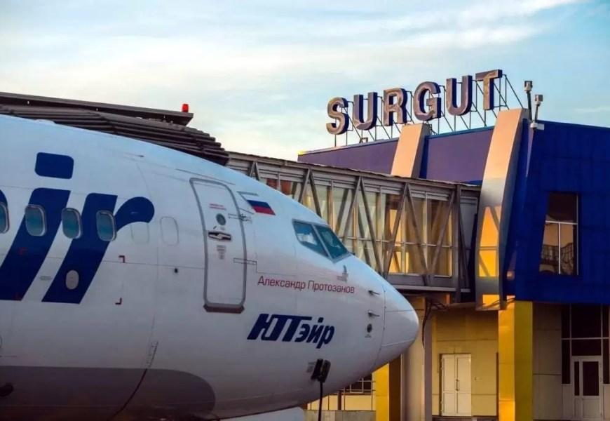 Юмор не оценили. Авиарейс «Сургут-Москва» задержали из-за лжеминера