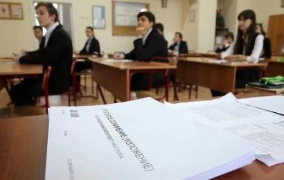 В Минобрнауки установили минимальные баллы ЕГЭ в вузы на следующий год
