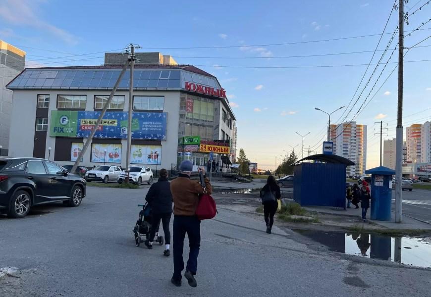 Доходы Югры увеличились на шесть миллиардов рублей