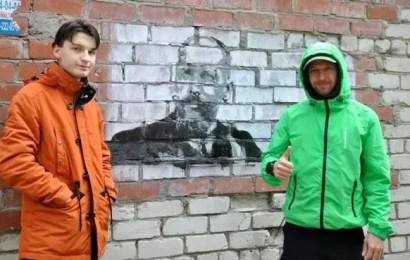 Уличные художники Нефтеюганска закрасили объявления о продаже запрещенных веществ