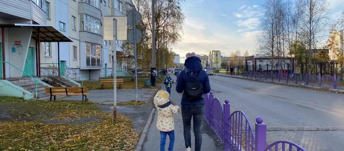 В ноябре россияне будут отдыхать четыре дня подряд