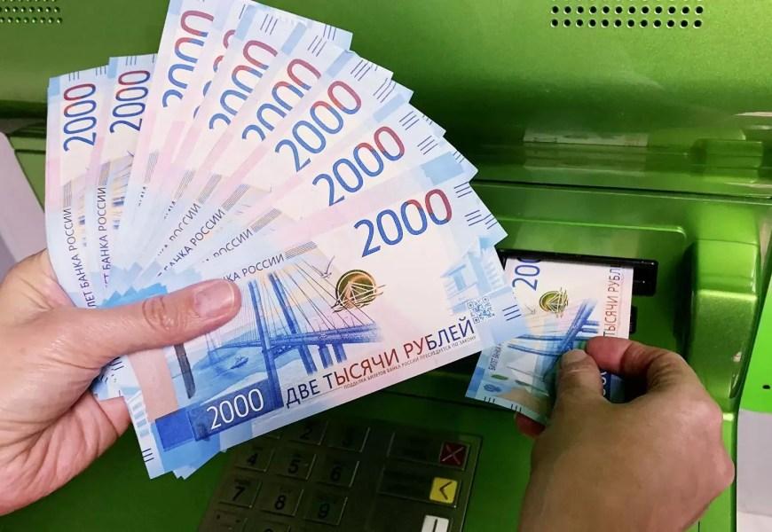 ЦБ предупредил об аферистах, которые предлагают обменять деньги