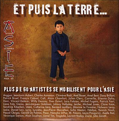 Image result for ASIE ET PUIS LA TERRE paroles