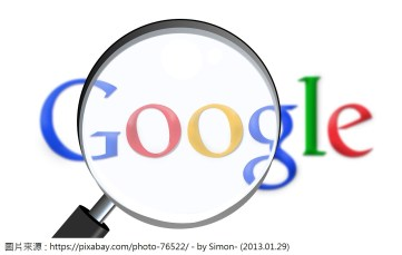 google 放大鏡
