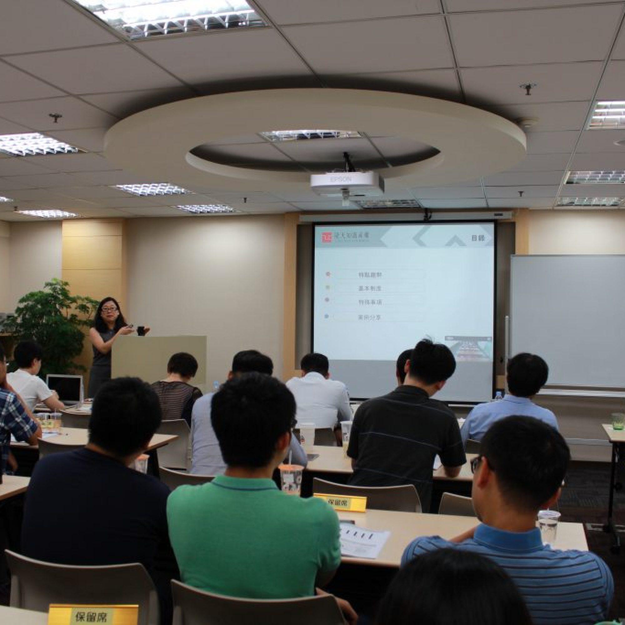 洪燕博士介紹中國專利無效與訴訟的關係與組合