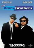 bluebrothers.jpg