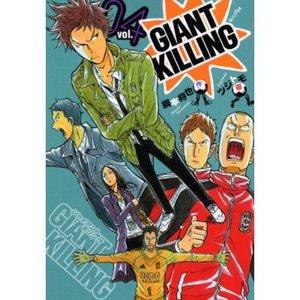 giantkilling4.jpg
