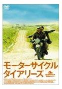 motorcyclediaries.jpg