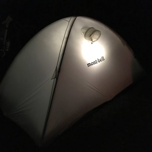 montbell tent