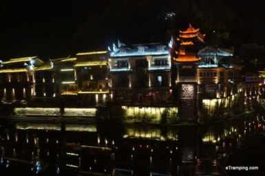 fenghuang-34