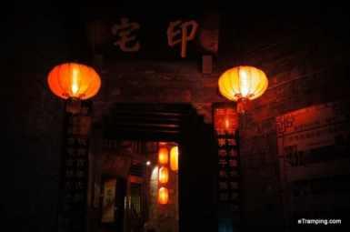 fenghuang-39