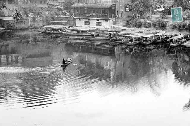 Frozen in time Fenghuang