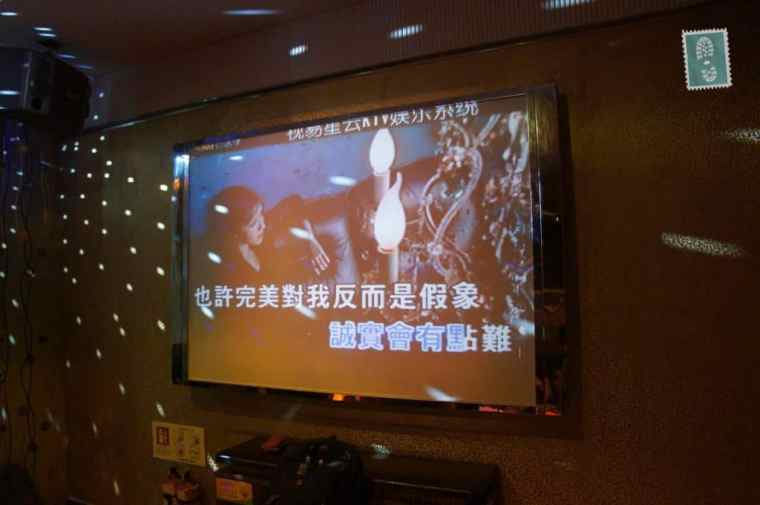 Massive TV screen in Chinese KTV