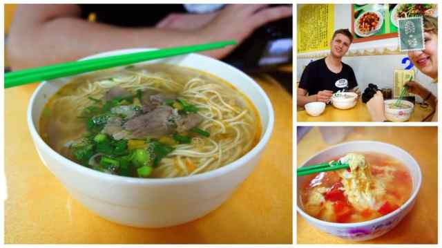 Lunch time! Chinese delicious beef noodles and simple egg and tomato soup