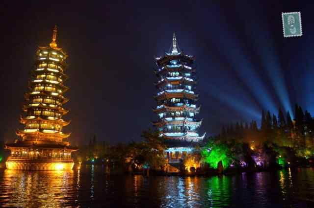 Guilin's Two Rivers and Four Lakes Scenic Spot. The pagodas look spectacular at night.