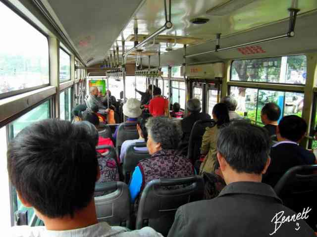 bus to reed flute cave