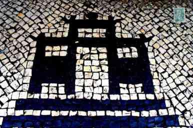Portuguese style pavement in Macau - Castle