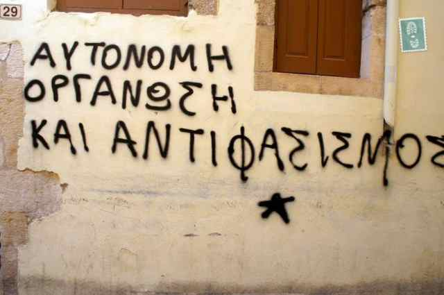 Street art in Rethymno