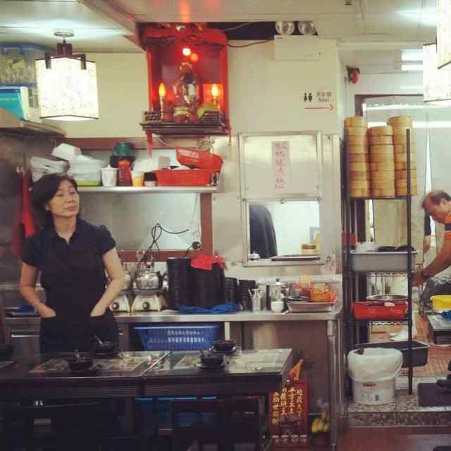 Inside the Dim Sum Square Restaurant