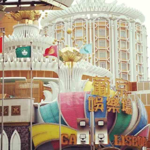 Casino Lisboa in Macau