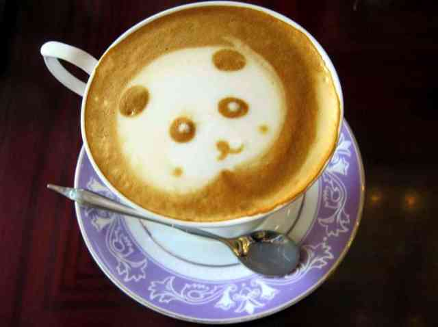 A very cute cup of Chinese coffee
