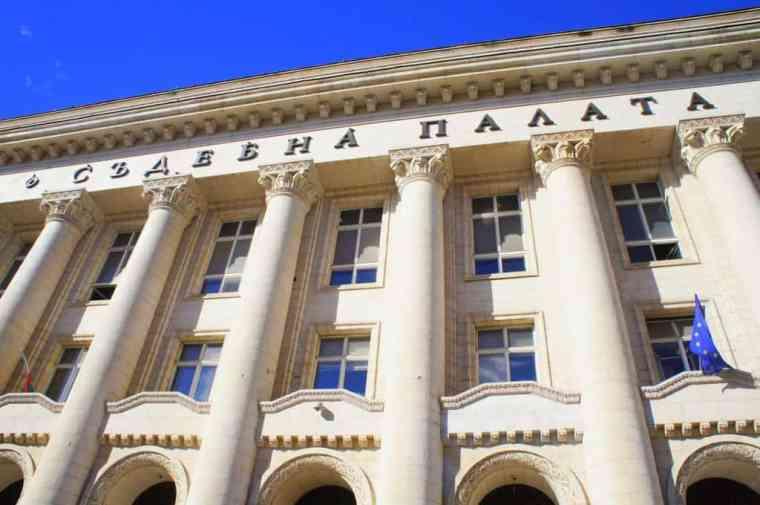 Sofia's Parliament