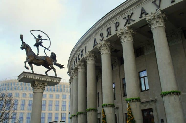 National Circus in Minsk, Belarus