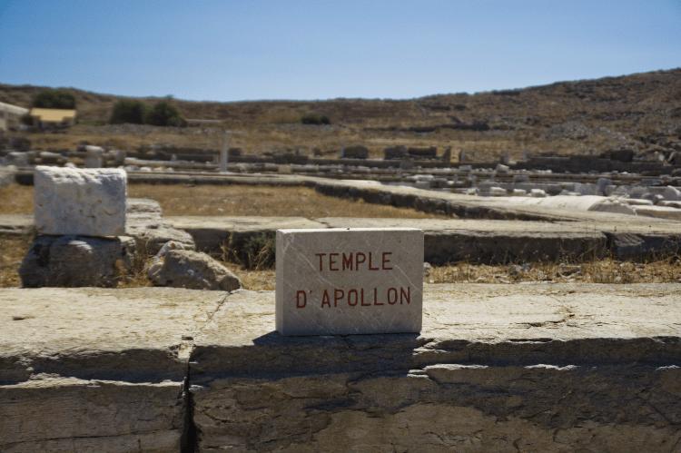 Délos, Cyclades