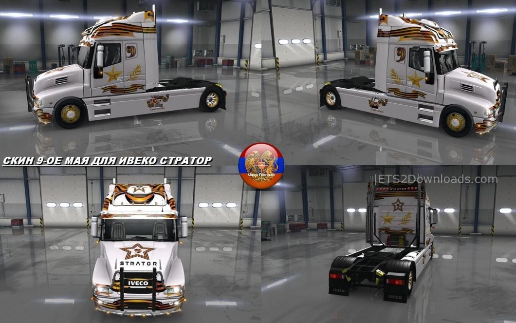 iveco-strator-fixed-tuning-4