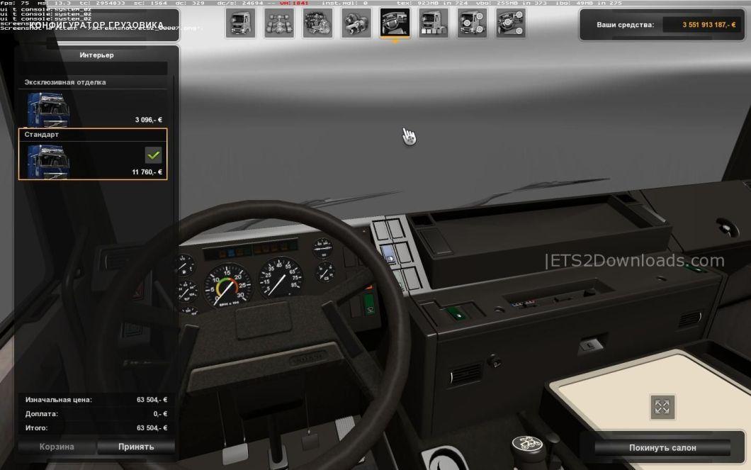 volvo-f16-cargo-fixed-2