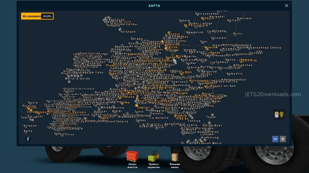 mario-map-compatible-dlc-france-1