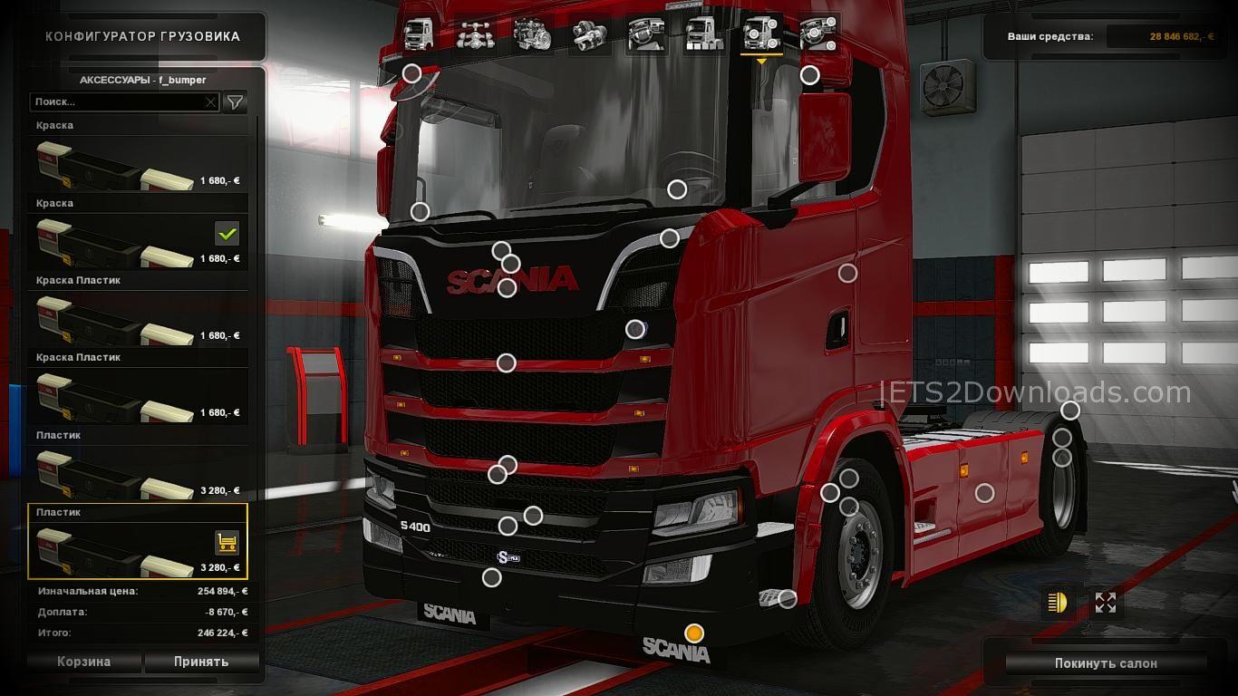 Scania S730 Accessory V1 0 Ets2 Mods