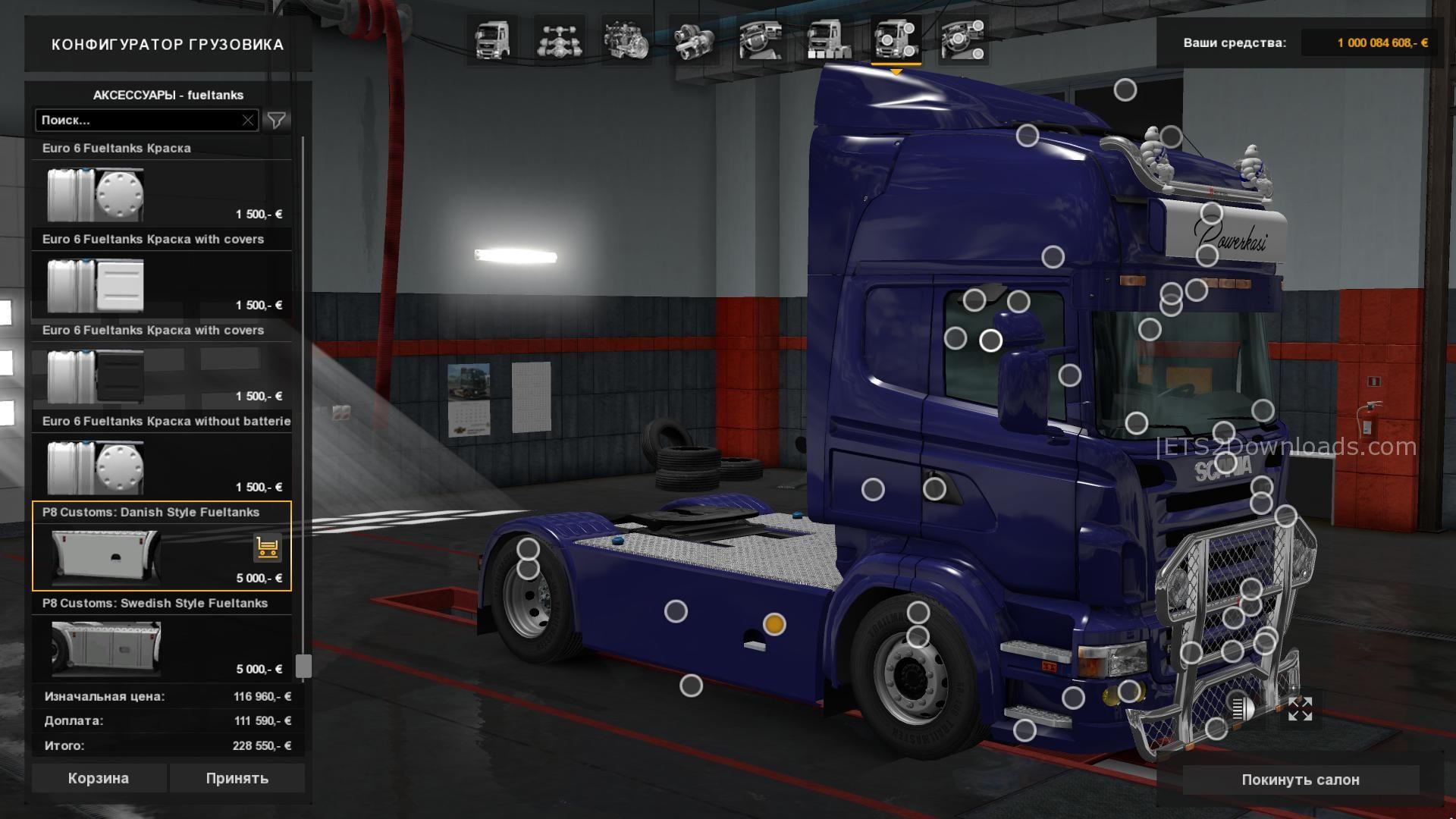 Powerkasi Scania Rs Addons V1 2 1 30 Ets2 Mods