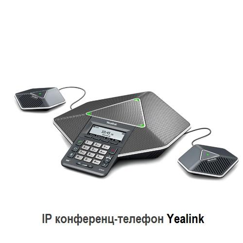 IP конференц-телефон Yealink