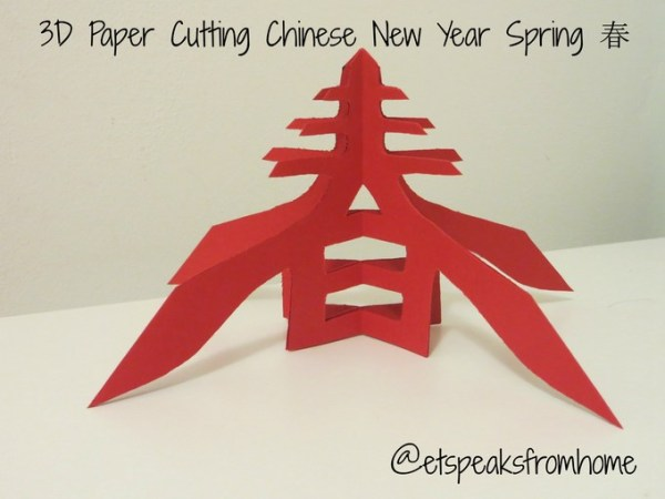 3D Chinese Spring Paper Cutting