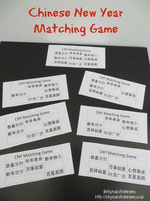 chinese new year matching game