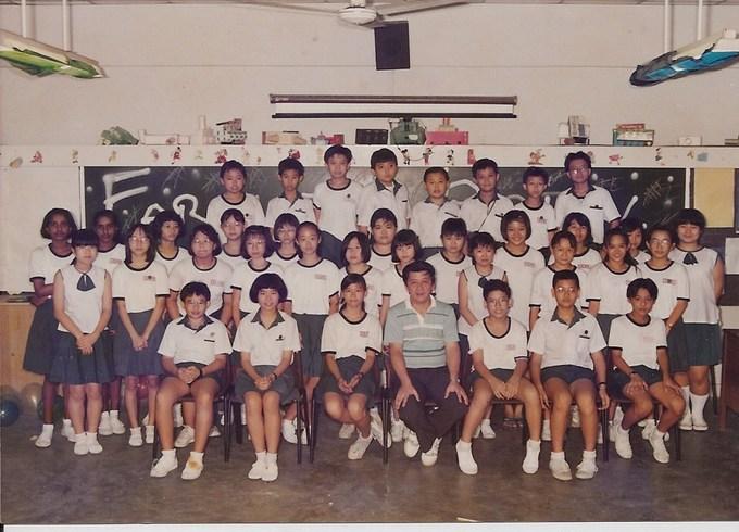 chong li primary school