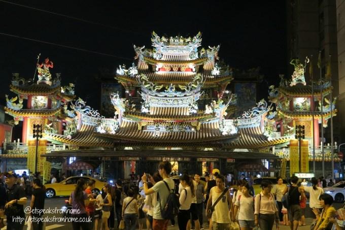 ciyou temple taipei